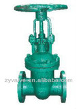 Cast Steel Gate Valves International Standard Valve