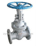 WCB Gate Valve WCB Carbon Steel Gate Valve