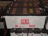 SHENGLONG N165 dry auto/car battery 12v 165ah