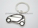custom car shape key chain