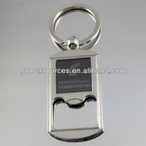 escrow hot selling metal bottle opener keychain