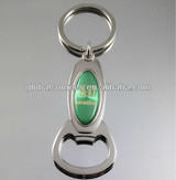 custom metal bottle opener keychain with epoxy car logo