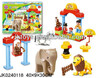 toy building bricks,building blocks for Kids (33pcs) JK0240118