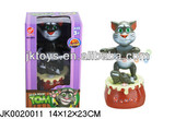 Lovely Electronic Cat BO Animal With Music & Light JK0020011