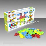 Hot sell toy building bricks,building blocks for Kids (30pcs) JK0240004