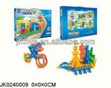 Hot sell toy building bricks,building blocks for Kids (128pcs) JK0240009