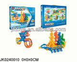 Hot sell toy building bricks,building blocks for Kids (80pcs) JK0240010