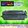 Q2613X/C7115X for HP LaserJet 1300/ 1300N cartridge toner cartridge