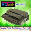 Q7551X for HP LaserJet M3027MFP china premium toner cartridge