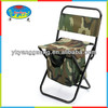 Camo folding bag chair,leisure chair for camping,fishing
