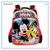 Tartan school backpacks/backpacks for school/cool backpacks