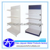heavy duty perforated gondolas and shelves