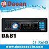 DAOAN DA81instructions car mp3 player fm transmitter USB