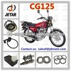parts for CG125