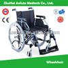 Aluminum Wheelchair AS957LQ