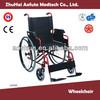 Steel Wheelchair-AS909