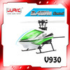 Newest arrival WLtoys V930 Single Blade 4CH 2.4G Remote Control Helicopter with 6-axis Gyro Power Star x2 for sale