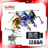 J288A New Version 3.5CH iphone Control helicopter toys with Gyroscope Remote Control Deformation Helicopter for sale