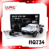 Strongly design! HQ734 4 Wheel Drive Racing Car 2.4G RC Racing Car toys RC Car Off-road Electronic Car High Speed RC Car