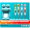 Cartoon Character Digital Clinical Thermometer for kids - flexible - DT-111G