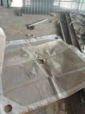 dust settling pocket