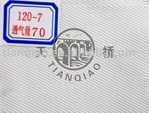 Polyester Filter Fabrics Series-120-7