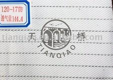 Polyester Filter Fabrics Series-120-17