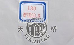 Polyester Filter Fabrics Series-130
