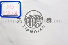 Polyester Filter Fabrics Series-260