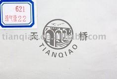 Polyester Filter Fabrics Series-6212