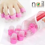 wearable nail soaker/nail manicure tool/acrylic nail tool
