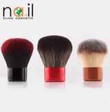 Fashional Nail Dust Brush Makeup Brush
