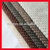 polyester chenille cloth for sofa cushion