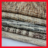 polyester chenille fabric for sofa cushion