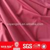 Swimwear nylon spandex fabric