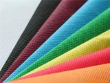 spunbonded pp nonwoven fabric