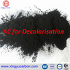 Powdered Activated Carbon for Decolorisation