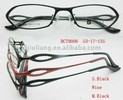 pure titanium spectacle frames BCT9006