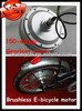 electric bicycle hub motor(XY-013)