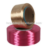 Polyester Yarn FDY 150D/48F 300D/96F dope dyedLight Brown