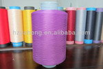 Polyester Yarn DTY 150D/144F dope dyed Purple