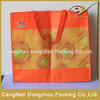 PP non woven bag with pp braid