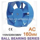 HC cooling fan axial flow fan 160*50 AC 110V/220V/380