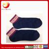 Pretty Ankle Socks with Jacquard cuff