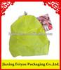 Draw Tape Garbage Bag Plastic Drawstring Waste Bags Large Garbage Bags