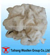 manufacturer of scoured wool for sale 015