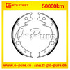 metal brake shoes wholesale for Toyota Prius o-pure brake shoe parts OE 46540-20080 good price on sale