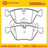 O-PURE brake system Car parts brake pad for BMW 5(E60)