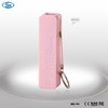 Newest Mobile Power Bank with 2600mAh Battery, for iPhone/iPad Charger
