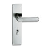 Stainless Steel Door Handle Lock Pull Handle (KL-DH8503)